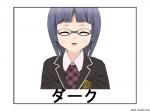 ダーク喜び_001