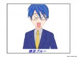 ブルー喜びcpd_001
