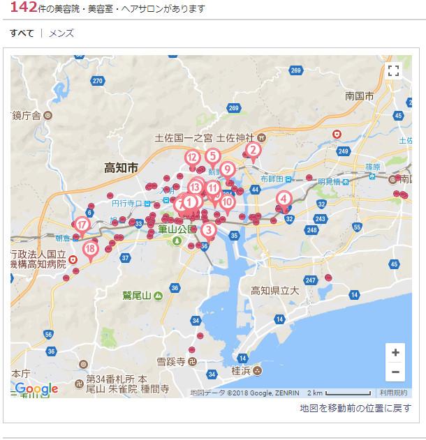 最寄り地図