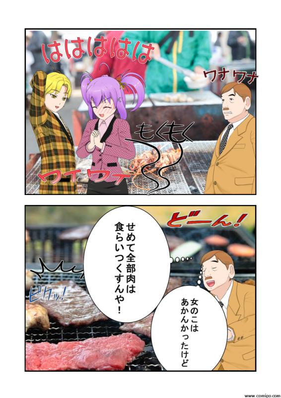 肉_001