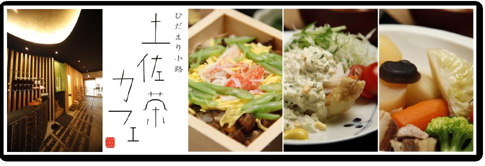 menu-011.png